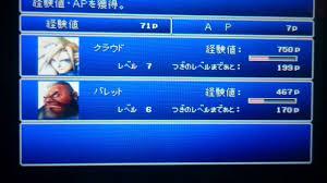 Final Fantasy Theatrhythm Curtain Call Cia by Ff7 On The N3ds Pcsx R22 Youtube