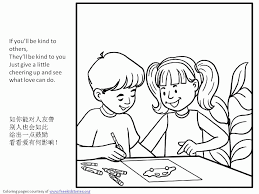 Moral Values Coloring Pages Kindness