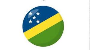 What Flag Is This Emoji