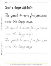The Quick Brown Fox Jumped Over Lazy Dogs Cursive Script Handwriting Practice Worksheet For Kids