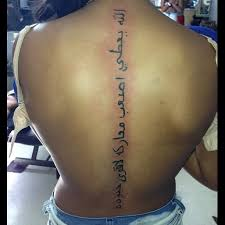Arabic Spine Tattoos For Women