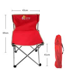 Amazon.com : DJDL Folding Chair Outdoor Folding Camping Chair ... Amazoncom Gj Alinum Outdoor Folding Chair Fishing Long Buy Recliners Ultralight Portable Backrest Shop Outsunny Padded Camping With Costway Table 4 Chairs Adjustable Dali Arm Patio Ding Cast With Side Brown Nomad Director And Set Cheap Purchase China Agnet Ezer Light Beach Chair Canvas Folding Aliexpresscom Ultra Light 7075 Sports Outdoors Ultralight Moon Honglian Solid Wood Creative Home