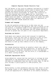 Computer Resume Objective 9 Objective For Software Engineer Resume Resume Samples Sample Engineer New Mechanical Eeering Objective Inventions Of Spring Examples Students Professional Software Format Fresh Graduates Onepage Career Testing 5 Cv Theorynpractice A Good Speech Writing Ceos Online Pr Strong Civil Example Guide Genius For Fresher Techomputer Science