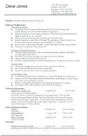 Entry Level Software Tester Resume Sample Junior Analyst Template Manager Temp Qa For Banking Domain Objective