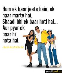 7 memorable dialogues from kucch kucch hota hai