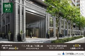 Homes Photo by パークホームズ神戸 ザ レジデンス Home S 新築マンション 分譲