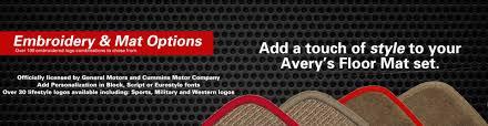 100 Truck Floor Mat Custom Automotive S Car And SUV S