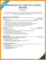 Resume For Administrative Assistant With No Experience Cover Letter Template
