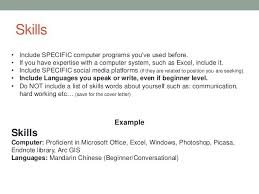 computer skills resume level computer skills to list on a resume hitecauto us
