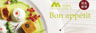 grande 馗ole de cuisine 來自台東純淨的美味 v 旅享故事集