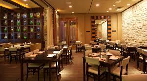 Lounge Bar Restaurant At Tysons Galleria VA