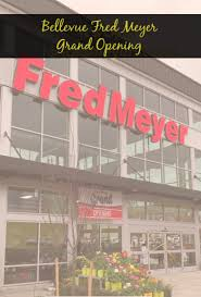 Fred Meyer Christmas Trees by Mandisa