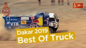 100 Dakar Truck Best Of 2019 YouTube