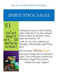 Spirit Halloween Plano Tx Hours by Home Tally Elementary