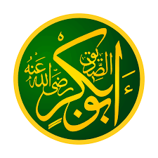 List Of Caliphs Wikipedia