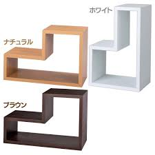 Puzzle Look AGSO NWS 558 White Natural Brown Wall Storage Bookcase CD Side Table Exhibition Stand Cafe Lust Bookshelf Shelf Rack