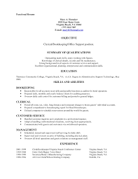 Resume Template Mailroom Clerk Sample Free Career With File