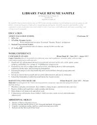 Physical Education Resume Examples Section Awesome Of With Additional Creative Writing Tips For Sample High School