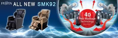 fujita massage chair best massage chairs