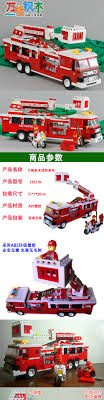 Model Building Kits Compatible With Lego City Fire Fighting Truck 3D ... Lego City Itructions For 60002 Fire Truck Youtube Itructions 7239 Book 1 2016 Lego Ladder 60107 2012 Brickset Set Guide And Database Chambre Enfant Notice Cstruction Lego Deluxe Train Set Moc Building Classic Legocom Us New Anleitung Sammlung Spielzeug Galerie Wilko Blox Engine Medium 6477 Firefighters Lift Parts Inventory Traffic For Pickup Tow 60081
