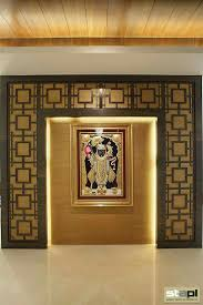 100 Best Pooja Room Images On Pinterest | Architecture, Hindus And ... 100 Home Decoration For Puja Room In Modern Indian Interior Design Temple Axmseducationcom Go Through Pooja Room Designs In Hall And Create A Nice Door Glass Designs Pooja Decorate Patio A Hypnotic Aum Back Lit Panel The Corners Power Top 8 For Your Home Idecorama 10 Your Wholhildproject Modern Apartments Choose 63 Best Cabinet Images On Pinterest Prayer Ideas About Large Kitchens Baths Pine Floors Pakistan New Latest Mandir Aloinfo Aloinfo