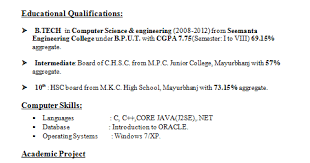 Tcs Resume Format For Freshers Computer Engineers by Resume Format For B Tech Cse Students
