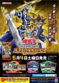 Silent Swordsman Deck 2017 by Ocg Pharaoh U0027s Memory Poster The Organization