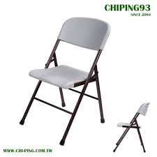 Office Folding Chair Mobile Wedding Decoration Folding Furniture Chairs -  Buy Taiwan Folding Chair Manufacturer,Supply Plastic Folding Table And  Chair ... Stretch Cover Wedding Decoration For Folding Chair Party Set For Or Another Catered Event Dinner Beautiful Ceremony White Wooden Chairs Details About Spandex Chair Covers Stretchable Fitted Tight Decorations 80 Best Stocks Of Decorate Home Design Hot Item 6piece Ding By Mainstays Patio Table Umbrella Outdoor Amazoncom Doll Beach Lounger Dollhouse Interior Decorated With Design Fniture Folding Chair Padded Chairs Round Tables White Roof Hfftlh Adjustable Padded Headrest Black Flocking Cover Tradeshow Eucalyptus Branch Natural Aisle