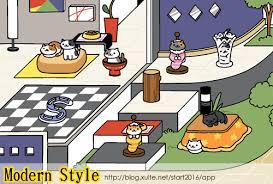 AppNeko Atsume Kitty Collector II