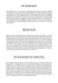 Summary Examples For Resume Summa College Graduate Of Templates Good Students
