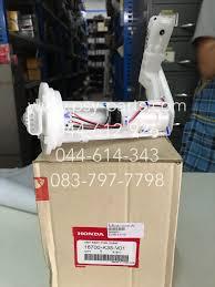 100 V01 PCX 150 16700K35