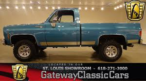 1976 Chevrolet Silverado K10 - Gateway Classic Cars St. Louis ... Truck Fest 1976 Chevy Truck Parts Transmission Swap Chev K10 I Have A Shortbox Gmc 4x4 Cdition 1 2 Ton Pickup 350 Ac Tilt Grhead1968 Chevrolet Silverado 1500 Regular Cab Specs Photos Fast Lane Classic Cars Chevy Silverado For Sale Light Blue Youtube 196776 Chevy Truck Window Crank W Black Knob Each Fits Gm 7387com Dicated To 7387 Full Size Trucks Suburbans And Im Liking Trucks The Great First Gear Mendon Fire Dept Dodge 8 Lowlife Of Square Body Chevroletgmc Page Trukkz