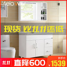Bathroom Set SIRIUS 60 Cm With Washbasin Cabinet And Mirror