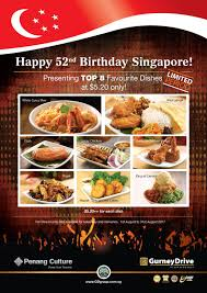 cuisine en promo cuisine promo restaurant banners with spicy food promotion