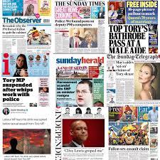 Westminster Sex Scandal Nov 5 2017 NEWS 24 LIVE