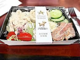 pret cuisine healthy salad pret a manger s photo in wan chai hong kong