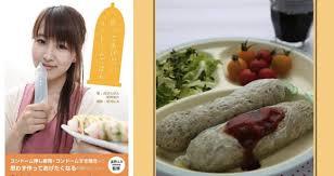 accessoire cuisine japonaise japon un livre pour cuisiner avec des préservatifs buzzerie com