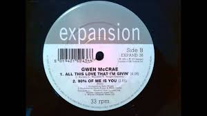 Gwen Mccrae Rockin Chair by Gwen Mccrae All This Love That I U0027m Givin U0027 1979 Youtube