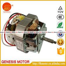 Mixer Parts Ac Motors