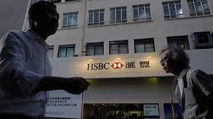 hsbc siege hsbc bank fined record hk 400 million as appeals tribunal