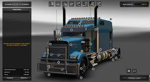 KENWORTH W900B LONG TRUCK 0.9.1.3 - American Truck Simulator Mod ... Volvo Mega Mod Ets2 Euro Truck Simulator 2 All Games And Gamers Duplo Fire Wwwmegastorecommt Store Reworked By Afrosmiu 126 Fun On The Site Mundoets2 Seu Mundo De Mods Mega Store V 50 V 7 Reworked Mods Tuning Truck For Mirage Frames Trucks Planet Sport Skate Megastore Px Ford Ranger Mark L Ll Abs Flare Kit Alloy Bash Plates Brasileiro Gif Find Share On Giphy Scania Megastore 124 For European Other
