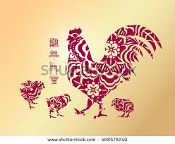 Vector Showing Rooster In Red Colour Paper Cutting Style Chinese Word Mean Year