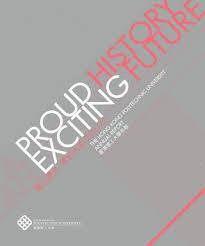 bureau de repr駸entation en the hong kong polytechnic annual report 2011 2012 by