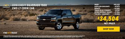 Chevrolet Dealer | San Bernardino, Riverside & Moreno Valley | Tom ... Chevy Truck Rebates Mulfunction For Several Purposes Wsonville Chevrolet A Portland Salem And Vancouver Wa Ferman New Used Tampa Dealer Near Brandon 2019 Ram 1500 Vs Silverado Sierra Gmc Pickup 2018 Colorado Deals Quirk Manchester Nh Phoenix Specials Gndale Scottsdale Az L Courtesy Rick Hendrick In Duluth Near Atlanta Munday Houston Car Dealership Me On Trucks Best Of Pre Owned Models High