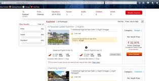 Air India Coupon Codes : Dna Testing For Ancestry Makemytrip Discount Coupon Codes And Offers For October 2019 Leavenworth Oktoberfest Marathon Coupon Code Didi Outlet Store Hotel Flat 60 Cashback On Lemon Ultimate Hikes New Zealand Promo Paintbox Nyc Couponchotu Twitter Best Travel Only Your Grab 35 Off Instant Discount Intertional Hotels Apply Make My Trip Mmt Marvel Omnibus Deals Goibo Oct Up To Rs3500 Coupons Loot Offer Ge Upto 4000 Cashback 2223 Min Rs1000