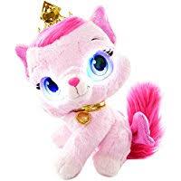 Pumpkin Palace Pet Uk by Amazon Co Uk Palace Pets Soft Toys Toys U0026 Games
