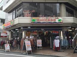 guide to the best vintage shops in shimokitazawa