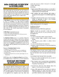 11 Sample Mba Resume Objective Statement3