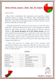 Driving License In Oman - Some Tips For Beginners.!: Oman Driving ... Best Truck Driver Resume Example Livecareer Ownoperators Pay January 2014 Youtube Oil Field Truck Drivers Semi Driver Job And Salary Rimouskois Tanker Trucking Salary Team Driving Jobs Offer Signon Bonus Van Dump Tarp Roller Kit Plus Ford Models Together With 10 What Is The Difference In Per Diem And Straight Pay Drivers Extended Truckers Strike Thrghout Italy Florentine Flatbed Scale Tmc Transportation