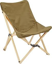CAMPZ Beech Wood Folding Chair Brown Outdoor Directors Folding Chair Venture Forward Crosslite Foldable White Samsonite Rentals Baltimore Columbia Howard County Md Camping Is All About Relaxing So Pick A Good Chair Idaho Allstar Logo Custom Camp Kingsley Bate Capri Inoutdoor Sand Ch179 Prop Rental Acme Brooklyn Vintage Bamboo Pick Up 18 Chairs That Dont Ruin Your Ding Table Vibe Clermont Oak With Pu Seat Bar Stool Hj Fniture 4237 Manufacturing Inc Bek Chair From Casamaniahormit Architonic